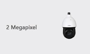 2 Megapixel